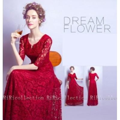 ウェディングドレス  レース レッド フラワー flower ドレス カラードレス 結婚式 披露宴 刺繍/ プリンセスライン/ミニドレス/