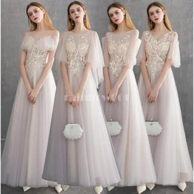 ブライズメイド ウエディングドレス パーティードレス ロングドレス カラードレス 結婚式 大きいサイズ オシャレ お呼ばれ フォーマル 発表会 忘年会 披露宴