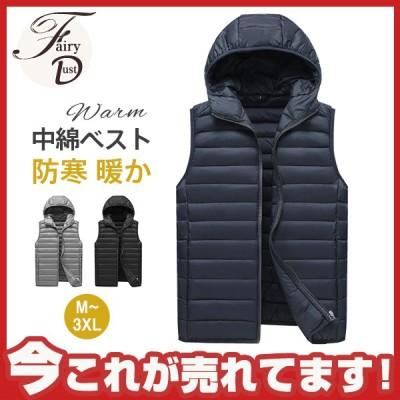 ベスト メンズ カジュアル シンプル フード付き 中綿ベスト 暖かい プレゼント 防寒ベストおしゃれ 秋冬 紳士服 メンズファッション