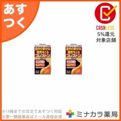 【第3類医薬品】コレストン 84カプセル ×2個 コレステロール代謝の改善薬