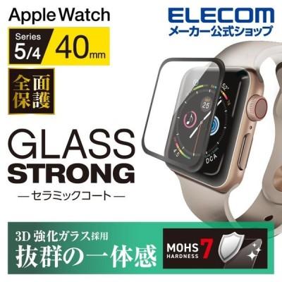 Apple Watch フルカバー ガラスフィルム Appleウォッチ 40mm 用 セラミックコート アップルウォッチ  ブラック エレコム┃AW-19SFLGGCRBK