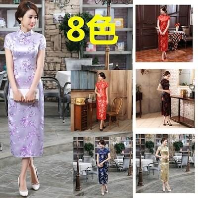 セール 演技服 結婚式 シルク 刺繍チャイナドレス 旗袍 チョンサン / ウェディングドレス レトロ 16色