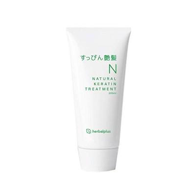 すっぴん艶髪 ケラチントリートメント ダメージヘア 敏感肌 脂漏性 パサつき かゆみ 頭皮に優しい