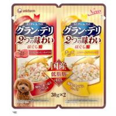 グラン・デリ 2つの味わいパウチ ほぐし 成犬用 ビーフ&チーズ 30g×2 1ボール15袋入り