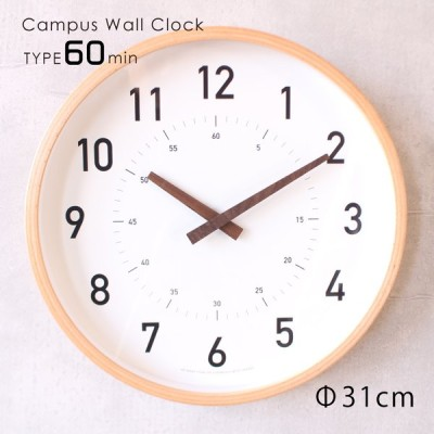 掛時計 キャンパスウォールクロック(Lサイズ:Φ31cm) 60min タイプ