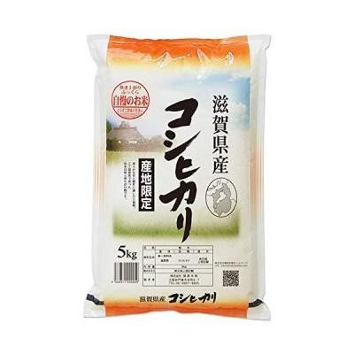 玄米 滋賀県産 コシヒカリ 5kg 令和2年産 新米 井口農園産 近江米