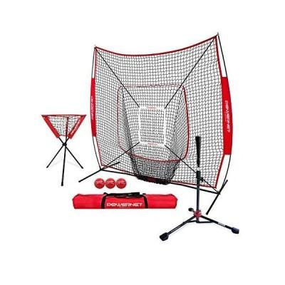 PowerNet DLX Proバンドル(野球ソフトボールネット、ストライクゾーン、3つのトレーニングボール、トラベルティー、ボールキャディ) レッド