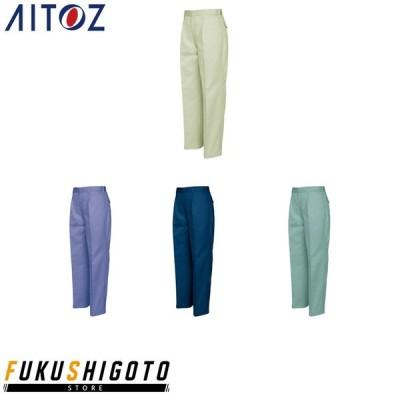 AITOZ 542 レギュラーパンツ W70-85cm 【秋冬対応 作業着 作業服 アイトス】