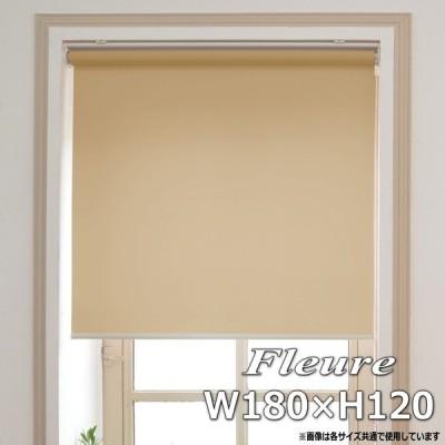 ロールスクリーン パーテーション 防炎 室内 間仕切り W180×H120cm 日本製 ライトブラウン