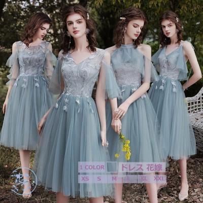 パーティードレス ウェディングドレス Aラインドレス ワンピース レディース 花嫁ドレス ブライドメイドドレス パーティー ステージ 舞台用 編み上げ プリンセス