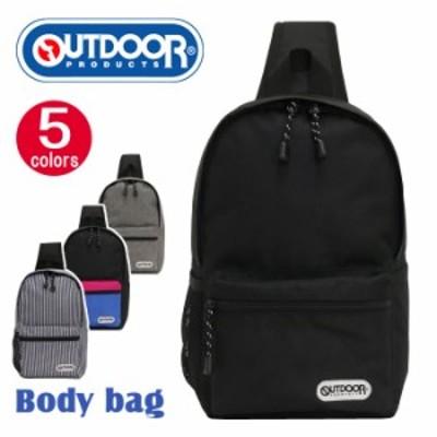 ワンショルダー ボディ バッグ アウトドア OUTDOOR PRODUCTS ボディバッグ メンズ レディース スタンダード ラフ バッグ かばん ユニセッ