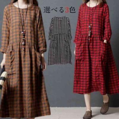 ロングワンピース レディース コットンリネン ワンピース ロング丈 長袖 秋 チェック柄 体型カバー ゆったり 大きいサイズ 着