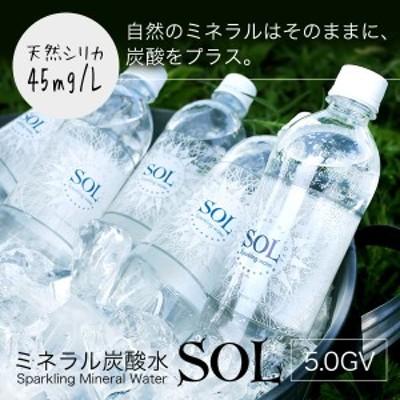 ミネラル炭酸水SOL 500ml×1本 プレー
