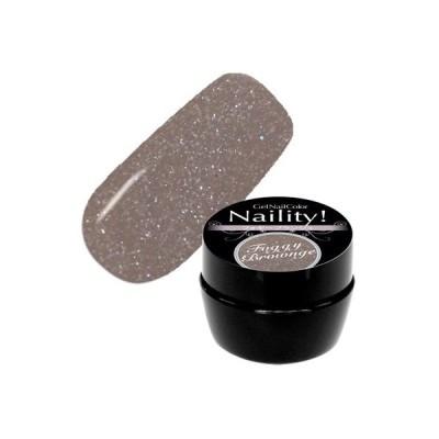 Naility! ジェルネイルカラー 381 フォギーブランジュ 4g 【ネイリティー/限定/ソークオフ/カラージェル/国産/ジェルネイル/ネイル用品】