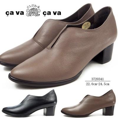 サヴァサヴァ cavacava パンプス 3720341 レディース