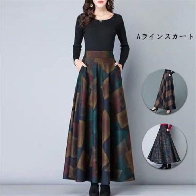 レディース ウールチェック柄スカート Aラインスカート 大きな裾 ロングスカート ミドル丈スカート女性プラスサイズ
