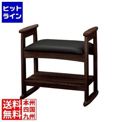 肘付スツール  | 腰掛け椅子 天然木 介護 介助 玄関 安全 スツール 椅子 肘付き 腰掛け イス 手すり 高さ調節 木製 ブラウン 手すり付き W-5H(DBR)
