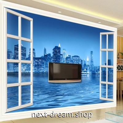 3D 壁紙 1ピース 1m2 シティ風景 窓からの眺め 夜景 DIY リフォーム インテリア 部屋 寝室 防湿 防音 h03360