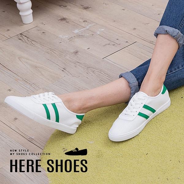 [Here Shoes] 美式休閒運動風 側兩線 透氣皮革 休閒鞋 運動鞋 小白鞋 3色─AA16139