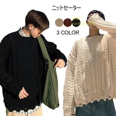 ニットセーター メンズ セーター ゆったり プルオーバー ダメージ加工 ラウンドネック ケーブル編み 長袖 ゆるニット ニットトップス