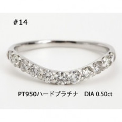 プラチナ950ハードプラチナダイヤモンドリング 0.50キャラット【サイズ14番】R3609DI-P