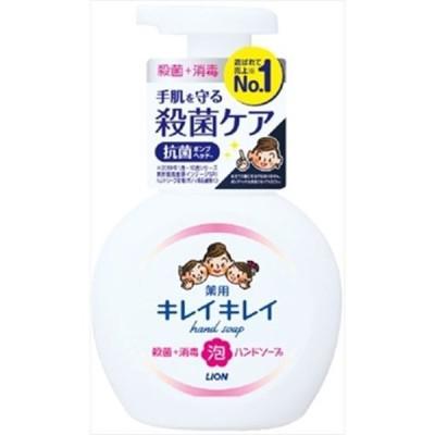 キレイキレイ 薬用泡ハンドソープ ポンプ250ml 【 ライオン 】 【 ハンドソープ 】