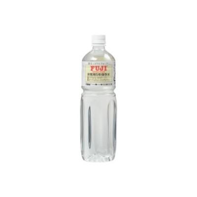 富士ミネラルウォーター 非常用5年保存水 1Lペットボトル×24本(12本入×2ケース)