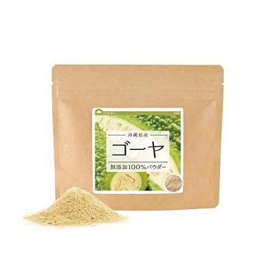 健康・野草茶センター ゴーヤ茶 ゴーヤ 国産 無添加 100% 粉末 パウダー 80g