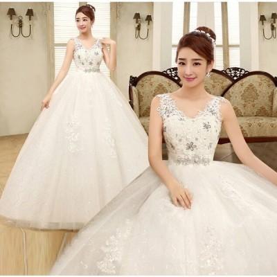 !激安!赤字覚悟!豪華なウェディングドレス☆ロングドレス☆結婚式二次会パーティー披露宴ホルターネックフリル ドレス