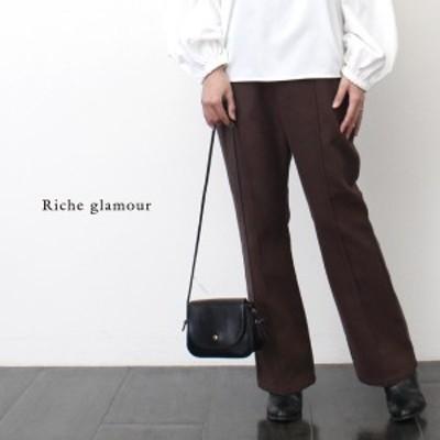 フェイクウールセミフレアパンンツ  オフィスカジュアル ゆったり 体型カバー かわいい お出かけ デート 楽ちん Ladies womans pant ライ