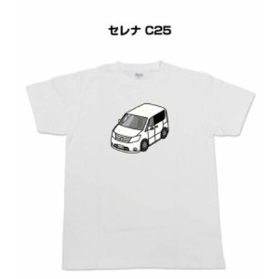 MKJP かわカッコいい Tシャツ ニッサン セレナ C25 送料無料