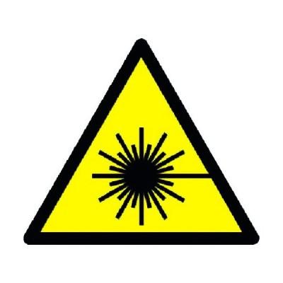 ユニット レーザマーク・1辺150三角・5枚組・150X150 817-25 期間限定 ポイント10倍