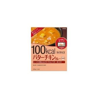 マイサイズバターチキンカレー120g