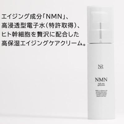 NMN 化粧品 ナチュレリカバー NMNリッチワンジェルクリーム 50g 高浸透型電子水 ニコチンアミドモノヌクレオチド ヒト幹細胞 保湿
