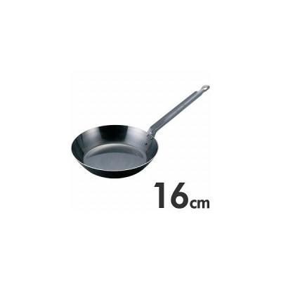 EBM ブルーテンパー 鉄フライパン 16cm IH(200V)対応