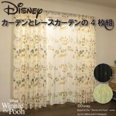 【送料無料】カーテン 4枚組 人気のディズニーカーテンくまのプーさんフォレスト ミッキーマウススター ミッキーマウスブランチ