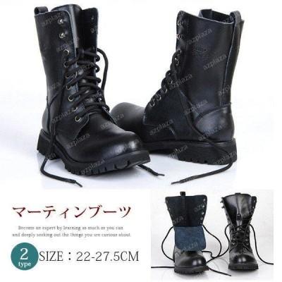 6日間限定 カジュアルブーツ メンズシューズ ブーツ 靴 無地 通学 通勤 おしゃれ 韓国ファション 長靴