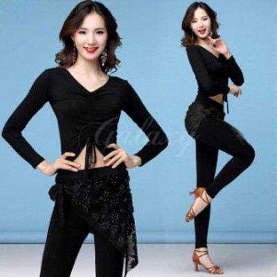 ベリーダンス 社交ダンス 長袖 2タイプ 上下セット レッスン着 発表会 舞台 練習服 ステージ衣装 hyl46