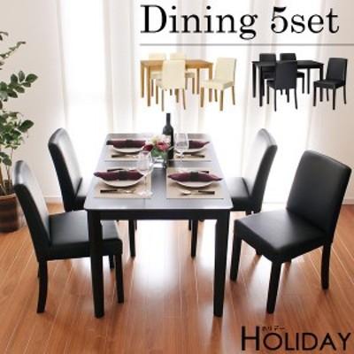 ダイニング5点セット 「ホリデー 5点セット」 120cm幅 4人用 4人掛け 木製 ダイニングテーブルセット ダイニングテーブル テーブル ダイ