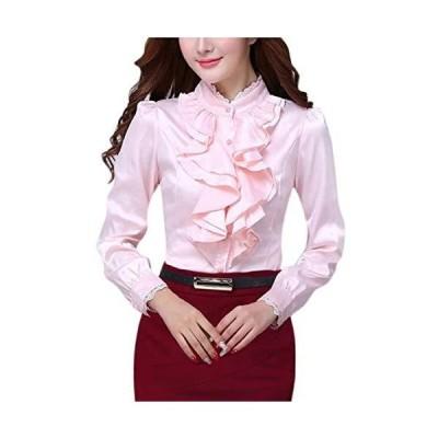 [ルナー ベリー] ブラウス 立ち襟 フリル エレガント シャツ 長袖 フォーマル レディース 3804 (M, ピンク) 胸元フリル ゆっ