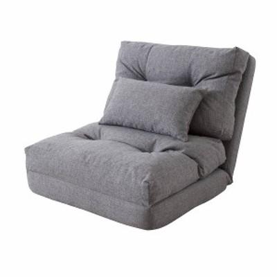 エリスシングル3WAYソファベッド LSS-29GY【送料無料】(座椅子、リラックスチェア、パーソナルチェアー、ローチェア)