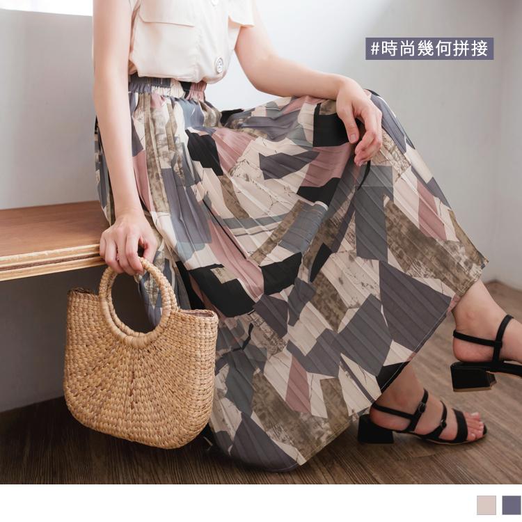 臧芮軒。滿版幾何拼色圖樣印花百褶鬆緊修身中長裙