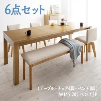 ダイニングテーブルセット 6人用 北欧デザイン 伸縮式テーブル 回転チェア ダイニング 6点セット テーブル+チェア4脚+ベンチ1脚 W145-205