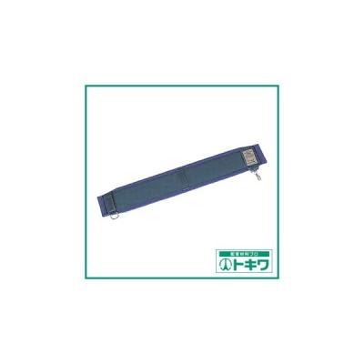 ツヨロン サポータベルト 青緑色 ( AB-100-HD ) 藤井電工(株)