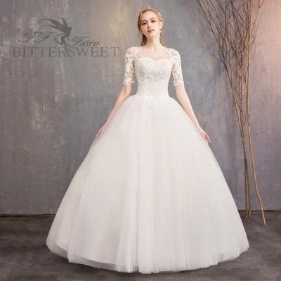 ウェディング ドレスウェディングドレス ウエディングドレス 袖あり 床付きタイプ Aライン ロング
