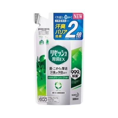 花王 リセッシュ除菌EX グリーンハーブの香り詰替用