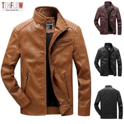メンズ ライダースジャケット レザージャケット 裏起毛 革ジャン レザーコート 男性用 秋冬ジャケット 防寒着