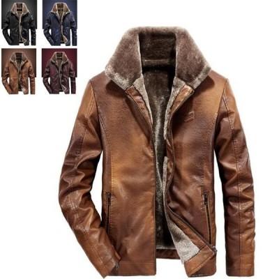 ライダース メンズ ジャケット コート 革ジャン レザー裏起毛 裏ボア ジャンパー ブルゾン バイクウェア アウター