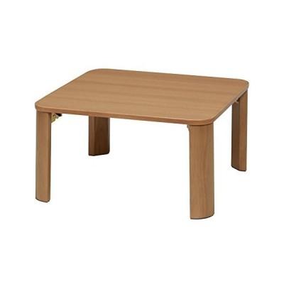 永井興産 折りたたみテーブル(60×60cm) NA 商品サイズ:幅60×奥行60×高さ32cm NK-066