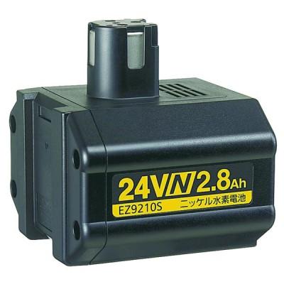 パナソニック ニッケル水素電池パック Nタイプ 24V EZ9210S Panasonic